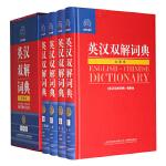 英汉双解词典 辞典 大字本 (套装全4册) 插盒精装 英语词典 牛津词典 学生工具书 英语字典 初中生高中生大学生必备