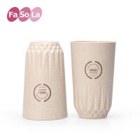 FaSoLa麦纤维马克杯儿童带手柄杯情侣洗漱杯男士茶杯女士便携水杯  钻石杯