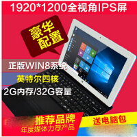 支持礼品卡支付 Ployer/普耐尔 MOMO10W HD WIFI 32GB 10.1寸英特尔四核WIN8平板