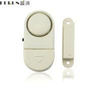 普润 2只装安全门磁报警器 门窗防盗器
