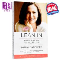 向前一步 英文原版 Lean In 电视剧欢乐颂安迪原型 Women, Work, and the Will to Lead 女性励志 雪莉 桑德伯 Facebook执行总裁