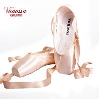 瓦娜沙 专业缎面舞蹈鞋练功鞋硬底平头 芭蕾舞鞋足尖鞋送足尖套 B01