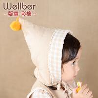 威尔贝鲁 婴儿帽子女公主帽 新生儿宝宝套头帽子 彩棉儿童帽子 秋