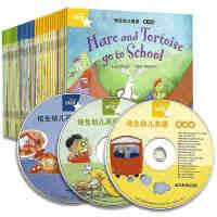 培生幼儿英语 基础级 全套42册启蒙教材 3-6岁儿童英语绘本 清华牛津教辅读物幼儿书籍 英文绘本 启蒙光盘