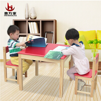惠万家实木儿童学习桌椅套装简约学生书桌写字桌幼儿园桌椅饭桌子 一桌两椅