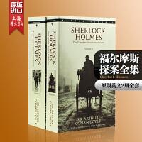【包邮】 福尔摩斯探案全集 夏洛克 英文原版 Sherlock Holmes 全2册