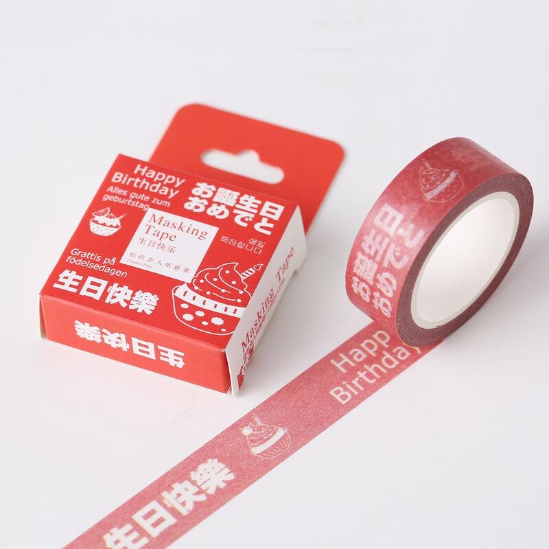 信的恋人 日系清新 可撕和纸胶带 diy日记手账相册装饰贴纸