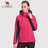 Camel/骆驼户外冲锋衣 防风防水保暖两件套三合一女款户外冲锋衣