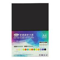 易利丰A3黑色纸手工纸烫金纸模型纸厚卡片纸相框纸相册纸包装纸 A3