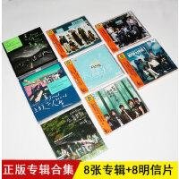 正版五月天8张专辑第二人生/后青春期的诗/时光机等9CD 明信片