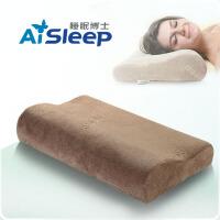 【泰普材质 B型设计】Aisleep睡眠博士B型零压力颈椎枕头 慢回弹记忆棉枕芯护颈枕记忆枕