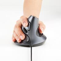 【品牌直供】日本SANWA 包邮! MA-ERGW6 电脑无线鼠标手握直立式垂直鼠标激光人体工学 健康 抗疲劳
