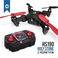 活石 耐摔合金遥控飞机直升机 表白神器2.4G可编辑3D闪字电航模型飞行器节日礼物