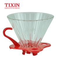 TIXIN/梯信 V02玻璃滤杯 手冲咖啡粉过滤杯家用滴漏式冲泡咖啡杯 T35222红色