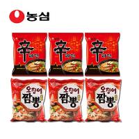 韩国进口食品 农心 辛拉面 经典组合 6袋装 香菇和鱿鱼口味