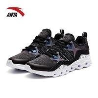 安踏女鞋跑步鞋2017秋冬季新款能量环减震耐磨跑鞋运动鞋12745586