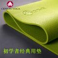 杰朴森瑜伽垫初学者8mm加厚加宽愈加毯加长女健身垫子瑜珈垫防滑