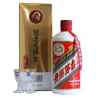 【酒界网】贵州茅台  53度 纪念*诞辰121周年 500ml  白酒