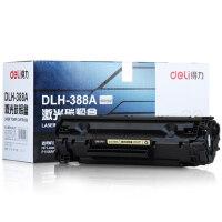全店满百包邮!得力HP388A硒鼓 兼容HP激光打印机P1008/P1007/M1136/1213/1216