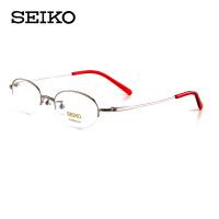 精工眼镜 纯钛 眼镜框近视女款近视镜架 超轻镜框H02028