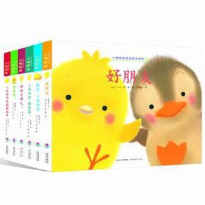 """小鸡球球成长系列图画书(共6册)极具镜头感的立体故事画面,通过""""藏与找""""的游戏,让宝宝充满期待,调动感官去探索,和小鸡球球一起感受成长的立体阅读。(海豚传媒出品)"""