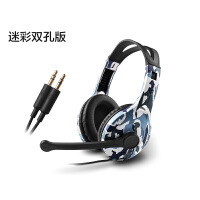 漫步者(EDIFIER) K800 高品质游戏耳机 电脑耳机 电脑耳麦 迷彩/黑色/蓝色/黑色单孔板