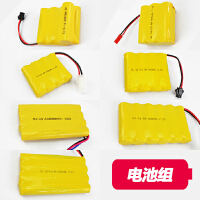 遥控玩具充电电池组12v9.6v8.4v7.2v6v4.8v3.6vAAA灯具AA玩具配件
