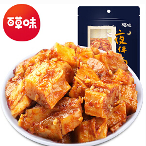 抢新品【百草味-牛板筋125gX2袋】零食牛肉干小包装麻辣烧烤味