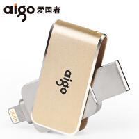 爱国者(aigo)苹果手机U盘官方MFI认证 iPhone和iPad外接内存电脑两用3.0 手机优盘苹果优盘 金色 手机U盘(U360/ 32G/64G)
