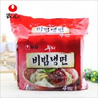 韩国拉面方便面进口凉拌面 农心 拌冷面(连包)162g/袋*4
