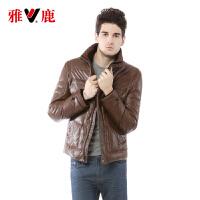 雅鹿秋冬男士男款羽绒服 仿皮外套 修身冬装短款羽绒服外套YN29160