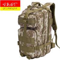 格蓝迪尔 军迷户外登山包 男专业双肩户外背包 旅行徒步骑行户外军用3P战术包
