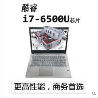 【支持礼品卡支付】Asus/华硕 PRO PRO553UJ650015英寸 PRO453UJ620014英寸商用便携笔记本电脑