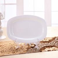 [当当自营]SKYTOP斯凯绨 陶瓷高档骨瓷餐具 纯白12英寸鱼盘