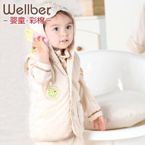 威尔贝鲁 婴儿背心 彩天蚕丝儿童背心宝宝马甲带帽春秋薄棉