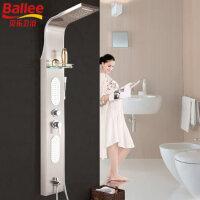 贝乐BALLEE W0078C淋浴屏花洒套装 304不锈钢瀑布花洒 多功能淋浴柱 拉丝