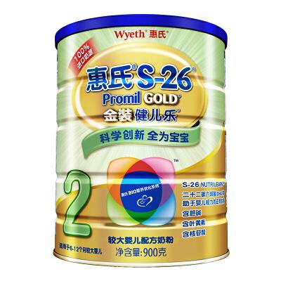 【当当自营】惠氏 S-26 金装健儿乐2段 较大婴儿配方奶粉900g/罐新旧包装随机发货  世界卫生组织建议纯母乳喂养至少6个月