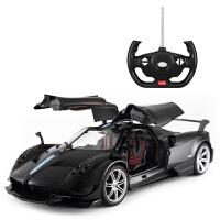超大水陆两栖遥控车玩具 充电高速遥控汽车儿童越野玩具车 节日礼物