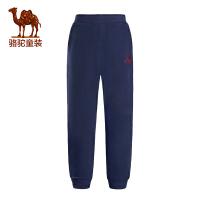 camel骆驼童装2017冬季新款儿童弹力针织长裤男童女童保暖加绒运动卫裤