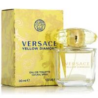 Versace范思哲幻影金钻/黄钻/华丽黄水晶女士香水 50ml