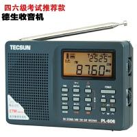 德生 PL-606 袖珍全波段数字解调立体声老人收音机英语四六级考试