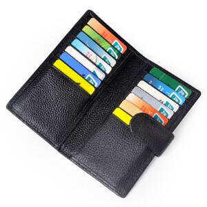 Yvonge韵歌真皮牛皮卡包男女款名片夹卡套长款按钮卡夹银行卡包