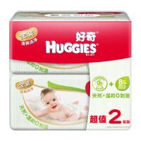 【当当自营】Huggies好奇金装婴儿湿巾 80抽*2包 手口可用 新旧包装替换中 以收到实物为准