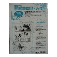 日本巨匠漫画A4原稿纸(135G/40页/有刻度)