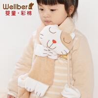 威尔贝鲁 保暖儿童卡通婴儿围脖 纯棉新生儿宝宝围巾 加厚秋冬款