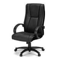 【品牌直供】日本SANWA 特价包邮!100-SNC023 流畅线条老板椅 高靠背 可调节靠背角度