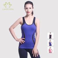 来尔新款 瑜伽服上衣 高端运动 后背交叉 修身愈加 瑜珈背心 健身服 含胸垫