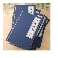 自由城  武林秘籍笔记本复古牛皮纸手工线装本子 个性时代来了