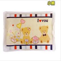 神奇免充电自动发热暖手袋/热宝 电暖宝 暖手宝 保温袋 长方形小熊