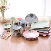 墨菲 手绘陶瓷餐具现代厨房餐厅饭碗菜盘汤碗勺子水杯子装饰摆件